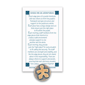 puzzle lapel pin with message card